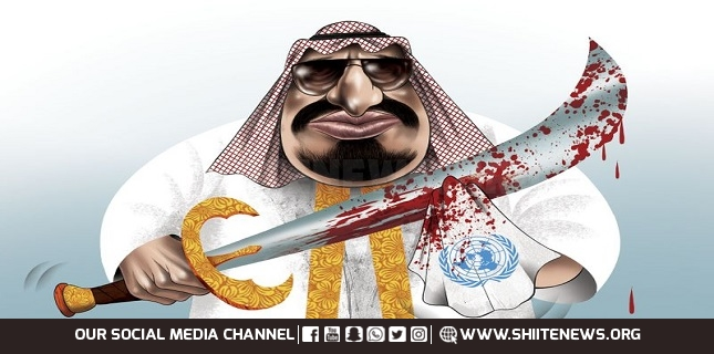 execute, Saudi Arabia, Shia muslims, Qatif