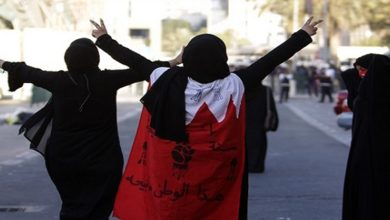 female political prisoners in Bahrain, Bahrain