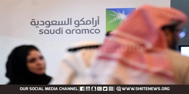 fund Aramco IPO, Saudi Arabia, Yemeni strike