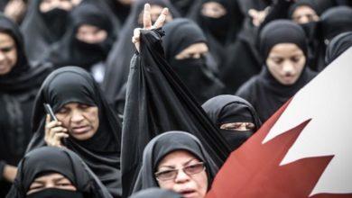 Bahrain, Ashura, Shia muslims, Bahriani opposition