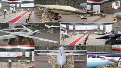 sophisticated drones, Yemen war