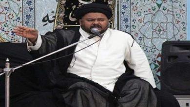 Quran Ahle Bait Nazir