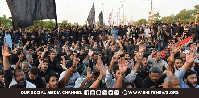 Shia missing persons