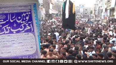 ASWJ sabotage 28th Safar azadri