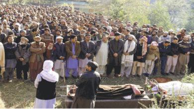 Azad Kashmir Prime Minister