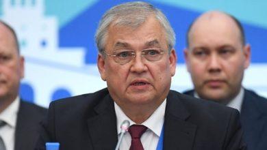 Russian Envoy in Tehran