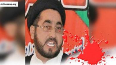 Allama Javadi under attack