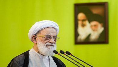 Ayatollah Emami Kashani