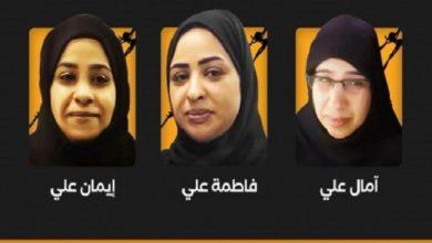 Bahrain Court