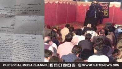Azadari Majlis in house