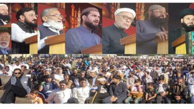 Gilgit witnesses Muslims unity