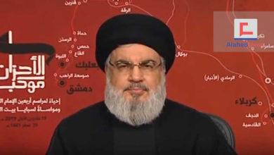 Hassan Nasrallah opposes