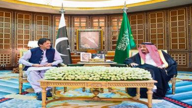 Saudi Arabia reticent
