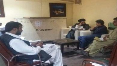 MWM KP leaders meet