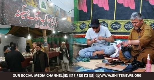 Moakkab Zainabiyah Quetta