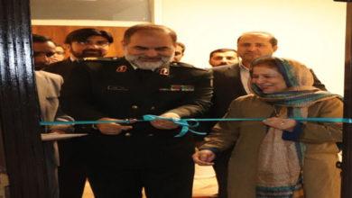 Pakistan FIA and Iran Police