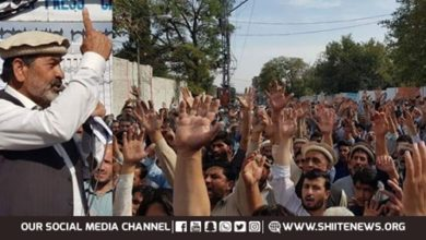 Parachinar protest against attacks