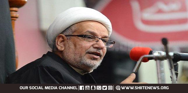 Shia Muslim cleric