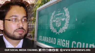 IHC allows police