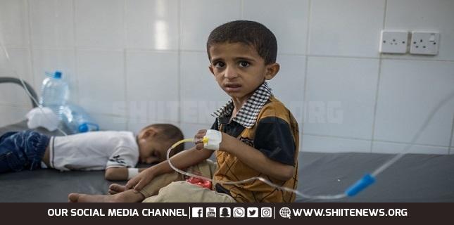 Yemen Siege