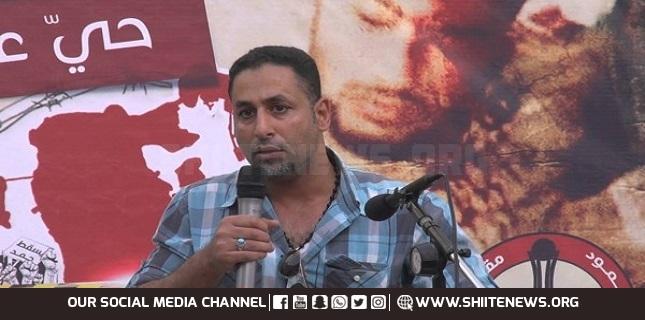 Bahraini detainees