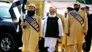 JUIF subsidiary Ansarul Islam faces ban as private militia in Punjab