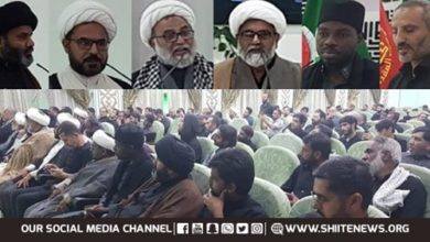 MWM international conference