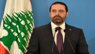Lebanon PM announces reforms