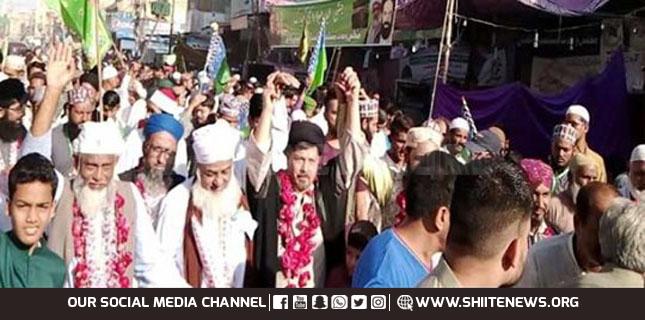 MWM asks Sunni Shia Muslims for joint Eid Miladul Nabi celebrations