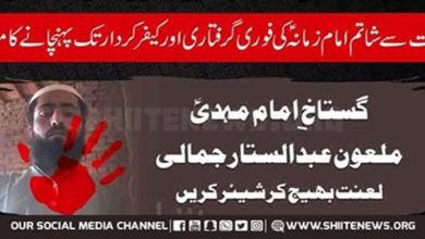 Close relatives of blasphemer