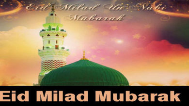 Pakistan begins celebrating Eid Milad un Nabi