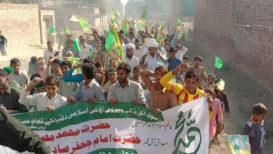 SUC leader lauds Shia