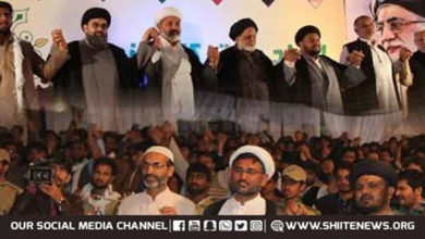 Shia Islamic scholars and notables