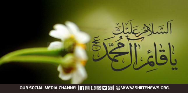 Imam Mehdi birthday