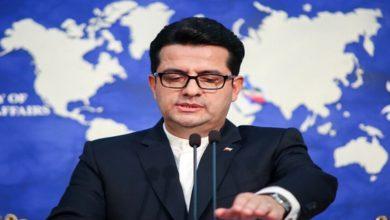 Iran dismissed