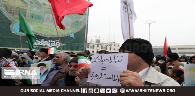 Iranians rallies disappoint Washington DC
