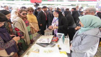 Iranian stall at Charity Bazaar