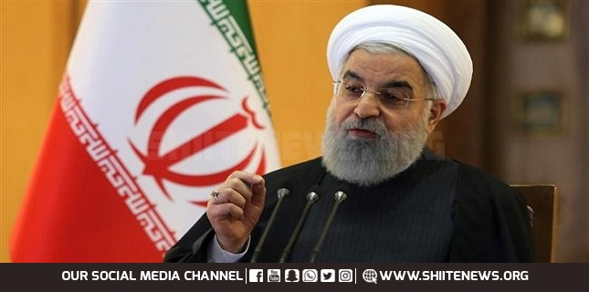 Iranian nation