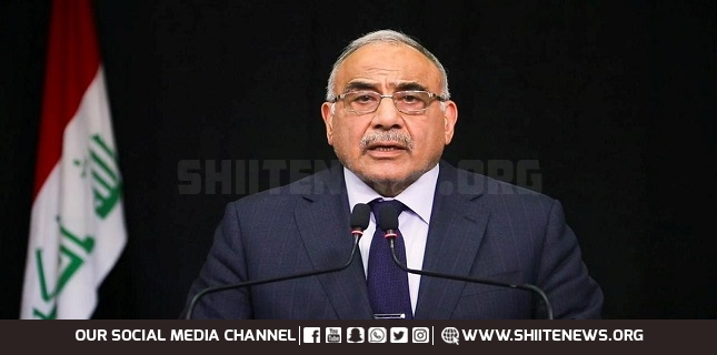 Iraqi Prime Minister resignation