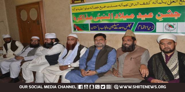 Muslim unity marks Milad