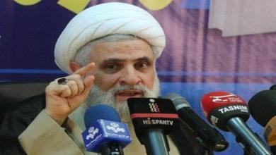 Hezbollah calls US