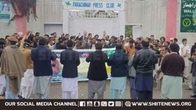 Parachinar protesters demand hanging