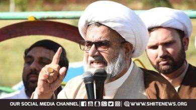 Allama Raja Nasir urges global powers