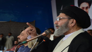 Allama Sajid Naqvi demands