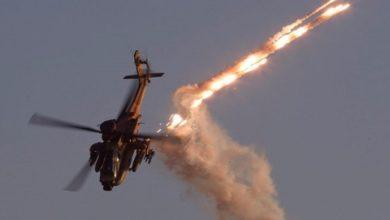 Saudi Helicopter