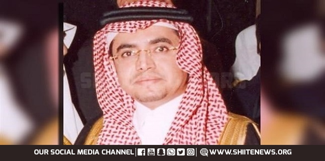 Saudi authorities