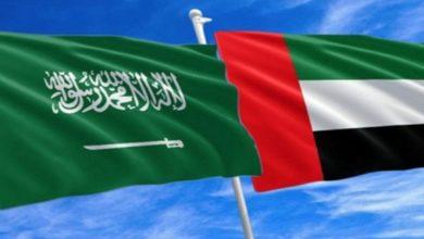 Saudi official