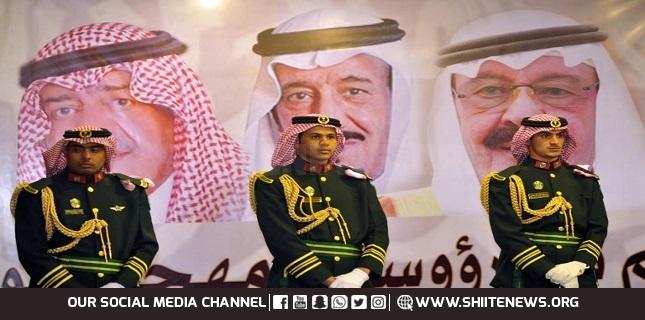 Saudi royal family