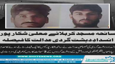 Two facilitators of Daesh
