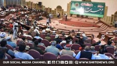 Rehmatan lil Aalameen Wahdat Conference being held